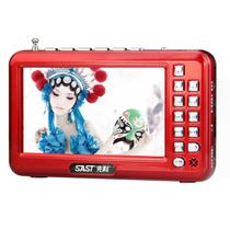 先科 4.3寸看戏机 老人视频扩音播放器 s89收音多功能插卡 红色 红色+8G戏曲视频卡产品图片主图