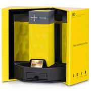 浩酷 Borofone M2无线蓝牙音箱 户外运动便携音响 低音炮 NFC配对 黄色-