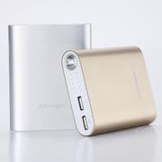 蓝强(blueqa) 移动电源10000毫安 充电宝iphone6苹果5s三星小米手机平板通用 咖啡色