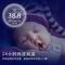 优胜仕 USAMS智能宝宝体温计监控健康监测多功能 绿色产品图片3