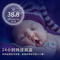 优胜仕 USAMS智能宝宝体温计监控健康监测多功能 绿色产品图片4
