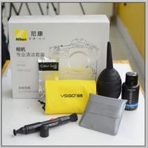 尼康 Nikon 清洁套装 七合一 原装 清洁套 威高 电脑 相机 镜头 单反数码清洁套装产品图片主图