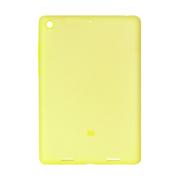 小米 7.9英寸平板电脑原装冰淇淋软胶保护套 黄色