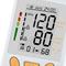 莱弗凯 电子血压计 家用全自动智能腕式便携 血压仪 心率检测 普通无语音版ORW210产品图片2
