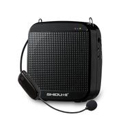 十度 S613小蜜蜂扩音器教师专用无线扩音器2.4G 腰挂教学用扩音机18瓦大功率 大音量 经典黑