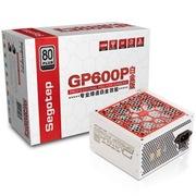 鑫谷 额定500W GP600P白金版电源(80PLUS白金牌认证/94%效率/DC-DC低压电路/背线支持)