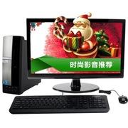 清华同方 精锐U700-BI01 21.5英寸台式电脑(i3-4160 4G 500G 集成显卡 WIFI 前置USB3.0 Win7)