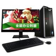 清华同方 精锐X700-BI03 19.5英寸 台式电脑(i3-4160 4GB 500G  集成显卡 DVD  Win7)