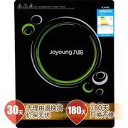 九阳 C21-SH007超薄触控电磁炉灶(赠高端欧式汤锅+品质精铁炒锅)