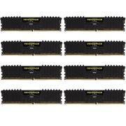 海盗船 复仇者LPX DDR4 2133 64GB(8G×8条)台式机内存 (CMK64GX4M8A2133C13)