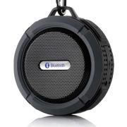 SENBOWE 无线手机蓝牙音响 车载免提通话 便携插卡迷你音箱 强力硅胶吸盘 金属挂扣 炫酷黑色