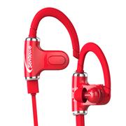 SENBOWE 运动无线蓝牙耳机 入耳式立体声音乐蓝牙耳机 适用于iPhone/三星/小米 红色