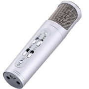 途讯 麦克风电脑K歌专用手机唱吧话筒电容麦克风 银色 调音大师