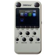 帝尔 DR16D 彩屏MP3复读机 可转录播放磁带光盘 支持下载 专业录音功能 8G内存 浅灰色