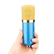 SENBOWE 手机麦克风 电容麦克风话筒 手机唱吧 达人K歌电脑翻唱录音唱吧 即插即用 炫酷蓝色