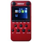 帝尔 DR16D 彩屏MP3复读机 可转录播放磁带光盘 支持下载 专业录音功能 8G内存 酒红色