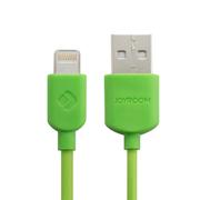 机乐堂(JOYROOM) 派系列数据线充电线 适用于iphone6/iphone5s/5 绿色