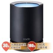 CADO AP-C100-BK 蓝光 空气净化器