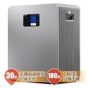 汇清 HQ-GJ01-03JH 空气净化消毒机