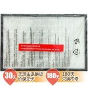 伊莱克斯 EF9001 空气净化器滤网组件 适用Z9001净化器