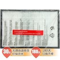伊莱克斯 EF9001 空气净化器滤网组件 适用Z9001净化器产品图片主图