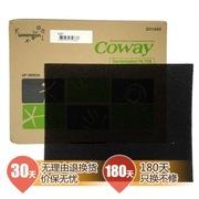 Coway 空气净化器AP-1009CH 除臭滤过滤网