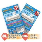 汇清 HQ-KFR360 空调防尘保护膜 挂式空调防尘罩 消臭保护膜 抗菌除螨过滤膜