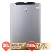 大金 MC71NV2C-S 空气清洁器 银色