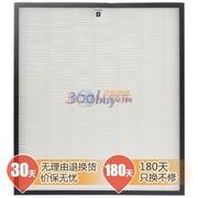 飞利浦 AC4184/00 HEPA 过滤网 适用于空气净化器AC4090(白色)