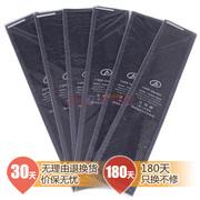 远大 空气净化机TA/TB400/TB800专用活性碳片(6片装)