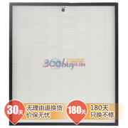 飞利浦 AC4124 HEPA过滤网 白色 适用于空气净化器AC4002/AC4004