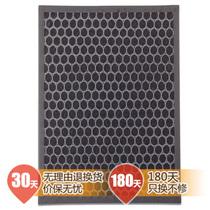 汇清 HQ-GJ01HC 空气净化器消毒机原装三合一集尘滤网+除甲醛脱臭滤网套装 (适用GJ01系列机型)产品图片主图