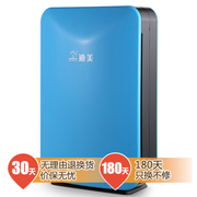 迪美 DM-555 空气净化器 蓝色