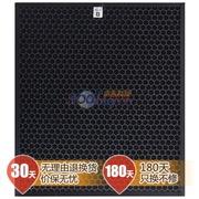 飞利浦 AC4123/00 活性碳过滤网 适用于空气净化器AC4004/AC4012(深灰色)