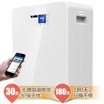 汇清 HQ-GJ01-03JWF WIFI连接 智能空气净化器/消毒机 京东微联App控制产品图片主图