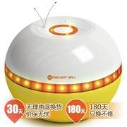 魔光球 幻彩M1 空气净化器 快速消除二手烟 不间断除甲醛