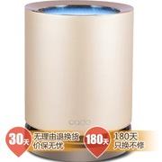 CADO AP-C100-GD 蓝光空气净化器