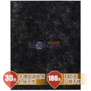 飞利浦 AC4103/00 活性碳过滤网 适用于空气净化器AC4025(深灰色)
