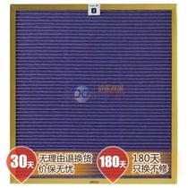 飞利浦 AC4121/00 多功能过滤网 适用于空气净化器AC4004(深紫色)产品图片主图