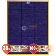 飞利浦 AC4141/00 多功能过滤网 适用于空气净化器AC4072/AC4083/AC4085(深紫色)