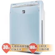 大金 空气清洁器MC70KMV2-A冰晶蓝