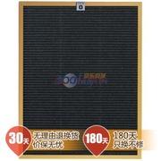 飞利浦 AC4142/00 甲醛过滤网 适用于空气净化器AC4074(深灰色)