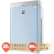 大金 空气清洁器MCK57LMV2-A冰晶蓝