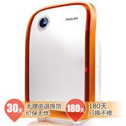 飞利浦 AC4026/00 健康新居系列空气净化器