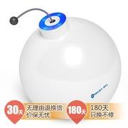 魔光球 空气炸弹 负离子 家用空气净化器 除PM2.5 二手烟 甲醛