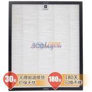 飞利浦 AC4104/00 HEPA 过滤网 适用于空气净化器 AC4025(白色)