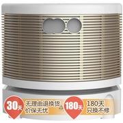 亚都 KJG130A 360度风神 空气净化器
