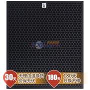 飞利浦 AC4143/00 活性碳过滤网AC4014/AC4072/AC4074/AC4083/AC4084/A