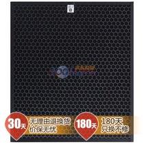 飞利浦 AC4143/00 活性碳过滤网AC4014/AC4072/AC4074/AC4083/AC4084/A产品图片主图