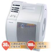 霍尼韦尔 18450 空气净化器